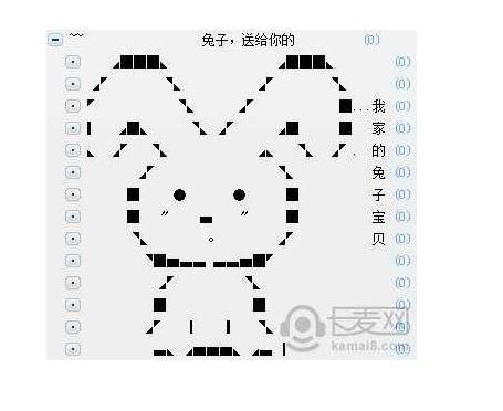 yy频道设计模板 兔子的. 有图. 求. 那种可以复制的连接.