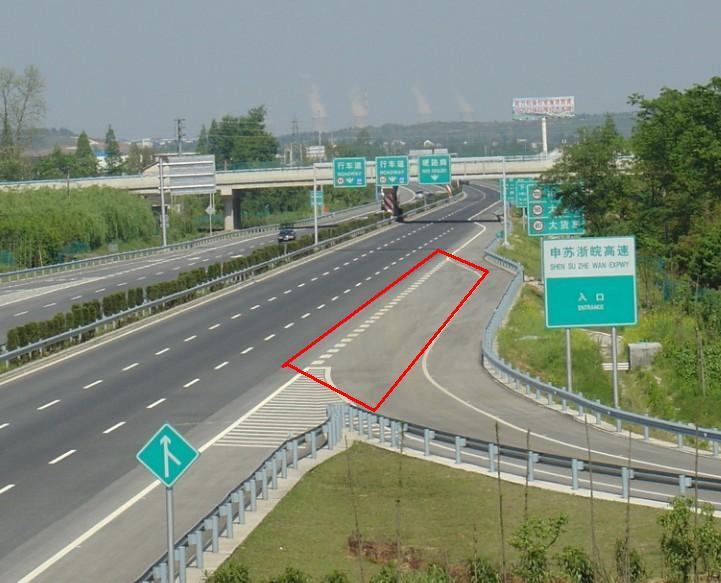 谁能图解高速公路?什么是加速车道?