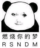 477lv11 擅长:gbaxbox  展开全部 龙玉涛女士,不过是男的,表情包是图片