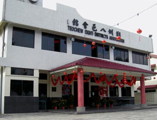 潮州八邑的天津潮州会馆
