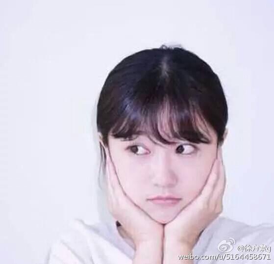 卷空气刘海教程图解法