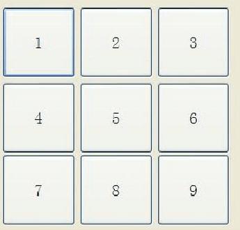 如何用vs2008程序,用c  代码做出一个九宫格,需要作出图片
