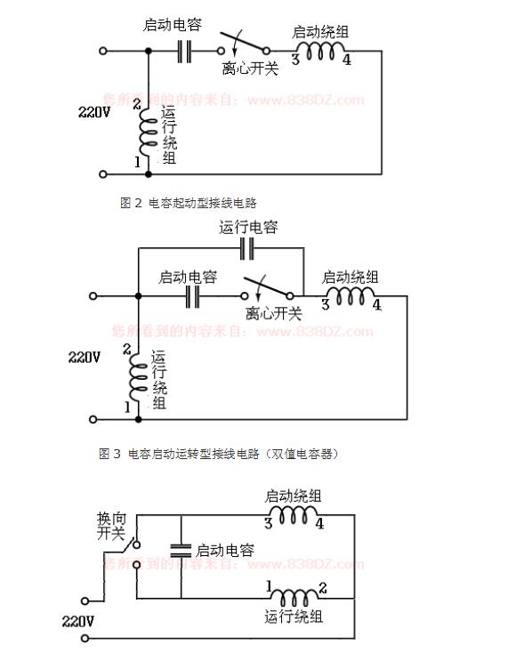 单相电机单电容六线正反转接线图