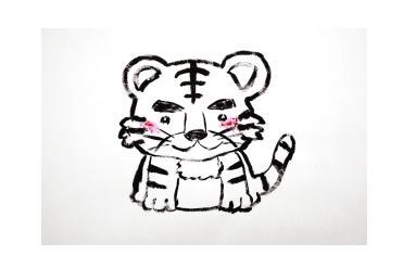老虎怎么画