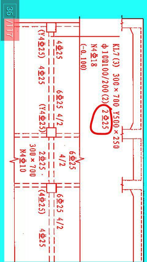 建筑图纸钢筋我画坐标配筋里的图纸叫是圆圈建筑ab红色图片