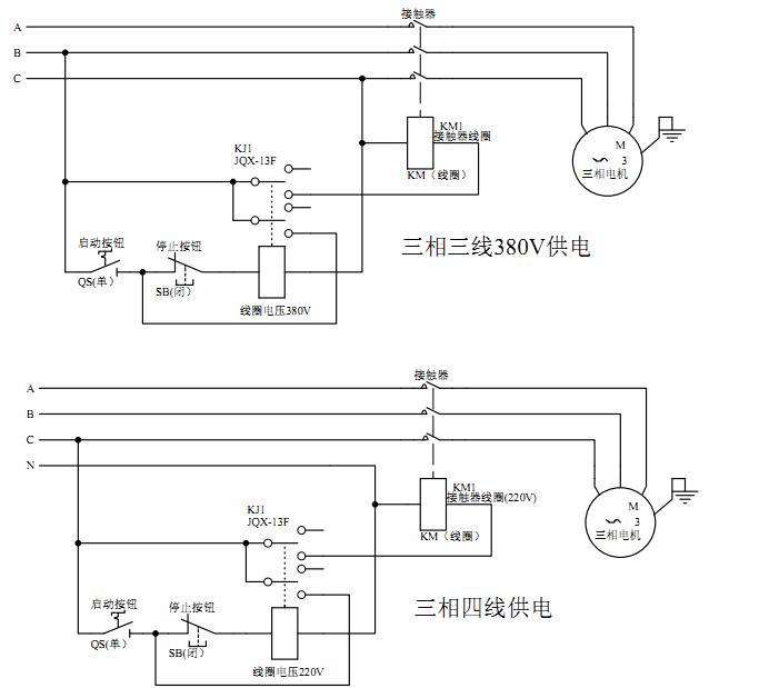 一个jqx-13f继电器,一个接触器,两个按钮开关,一个三相电机,怎么接线?