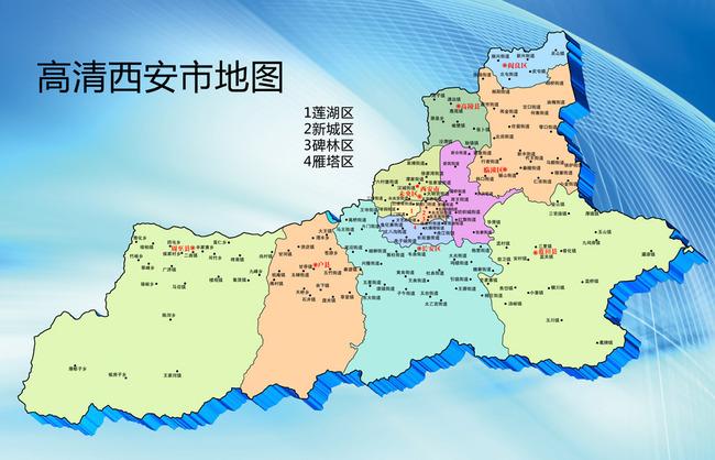 西安市地图