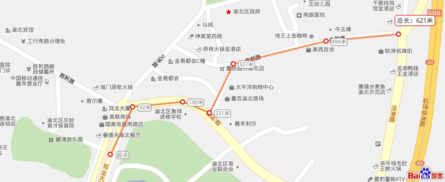 """动物园大门右边,有到两路的车,坐到""""碧津公园站下!"""