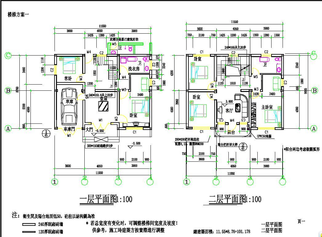 请建筑专家帮忙指点下,我这份农村二层半楼房图纸设计图片