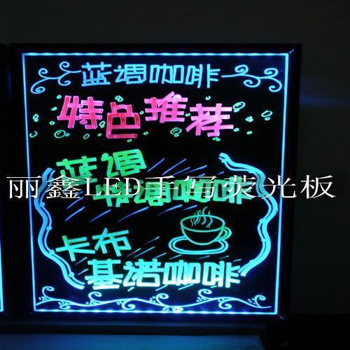 电子黑板手绘图片