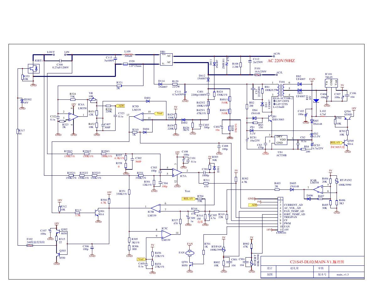 舒伯尔电磁炉c21电路图