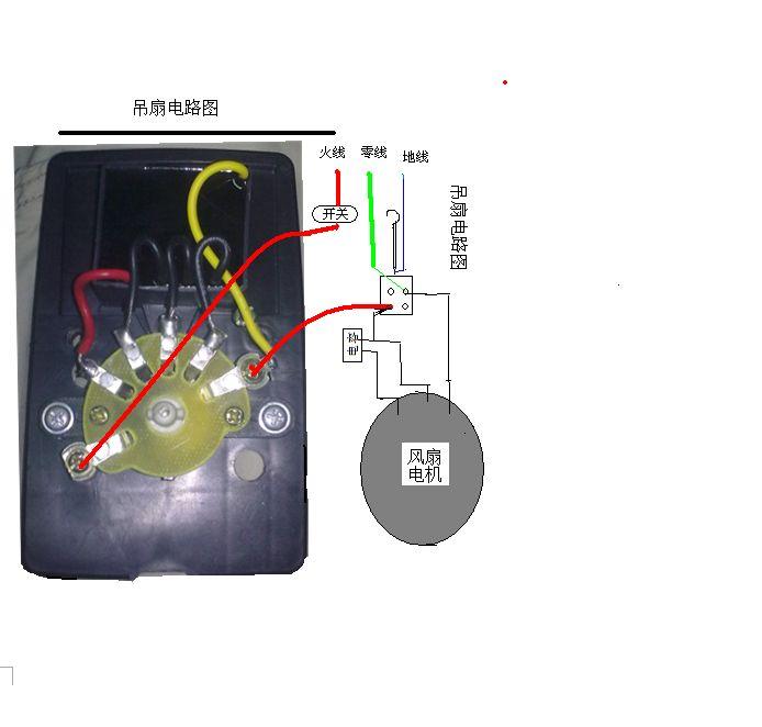 美的吊扇调速器 安装 接线