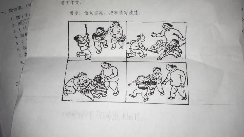 作文本封面手绘简笔画