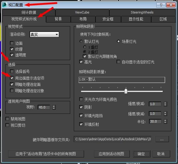 3dmax2009简体中文版 还有注册机/序列号 给俺个