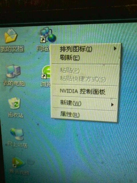 电脑桌面鼠标卡死,电脑开机进入桌面后,鼠标一点击右键, 汇潮图片