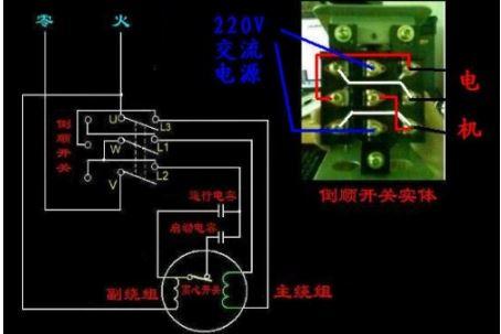 hy2-15型倒顺开关接单相电动机怎样接线