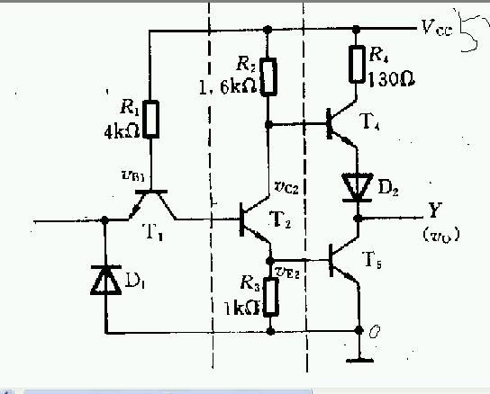 如何理解这个三极管非门电路?