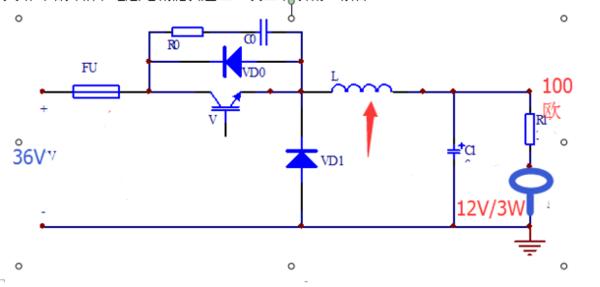 1. 36v直流降压斩波电路.