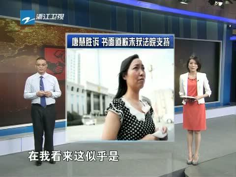 《新闻深一度》2012年再扩版,由原来的周一至周四一周四期,改为周一至