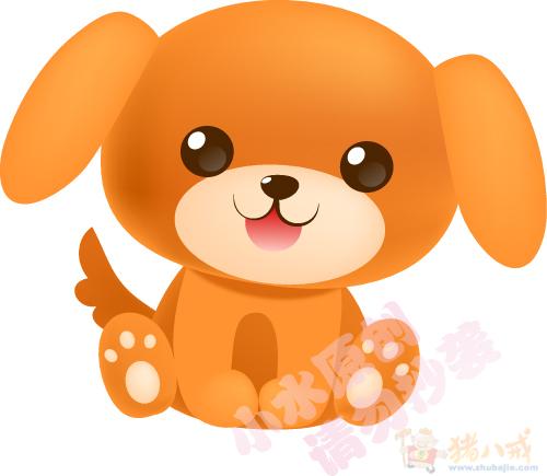 求一个小狗卡通 萌的图片
