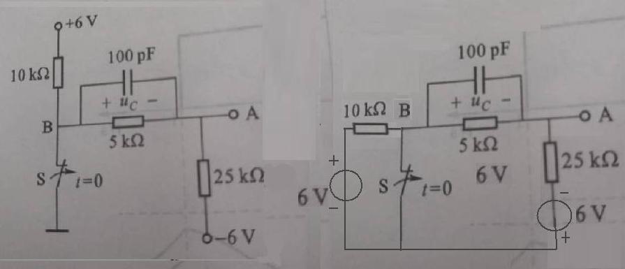 求等效电路图画法,,谢谢