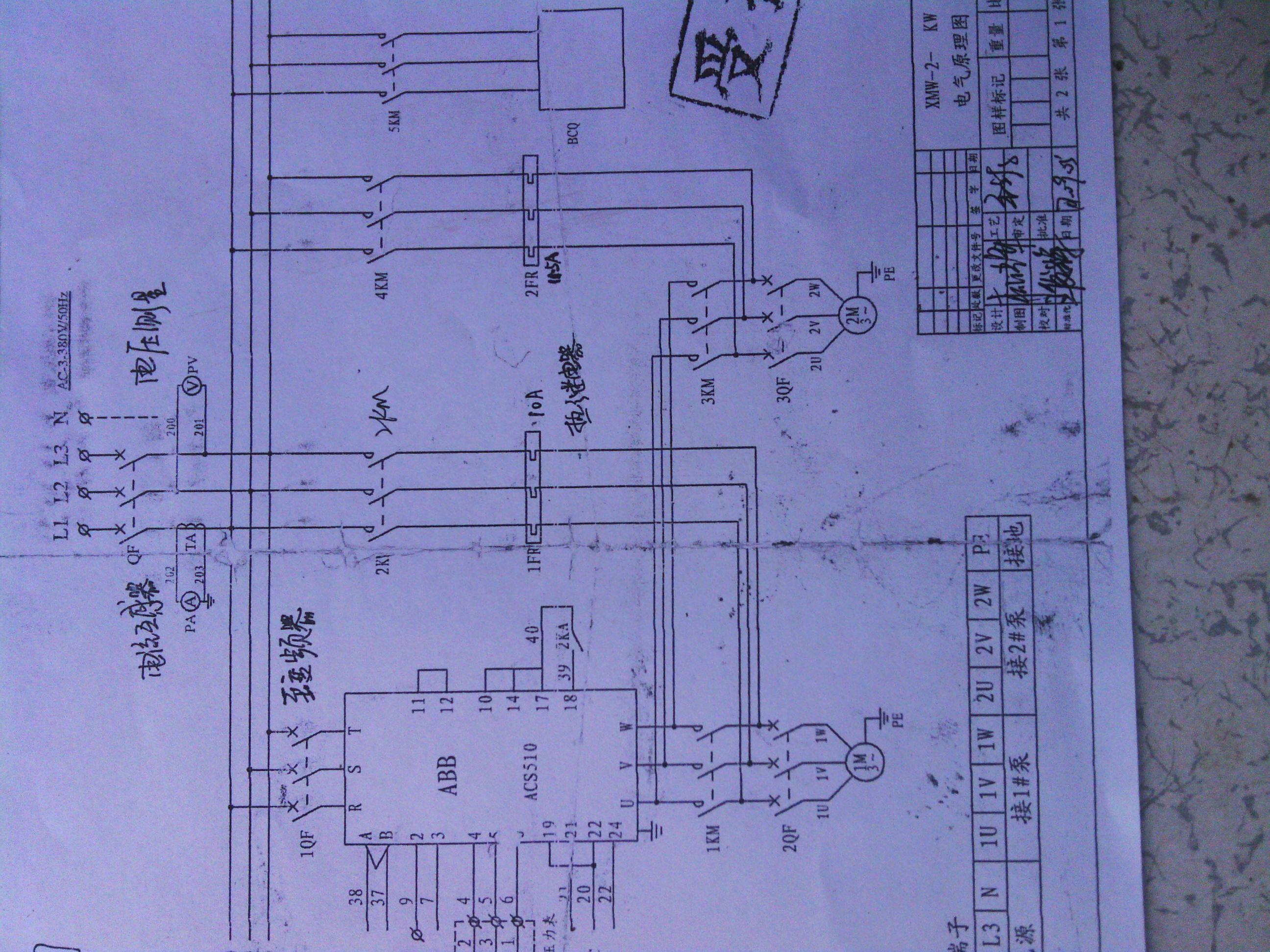 我用远程压力表来控制abb变频器acs510,两台电机,恒压