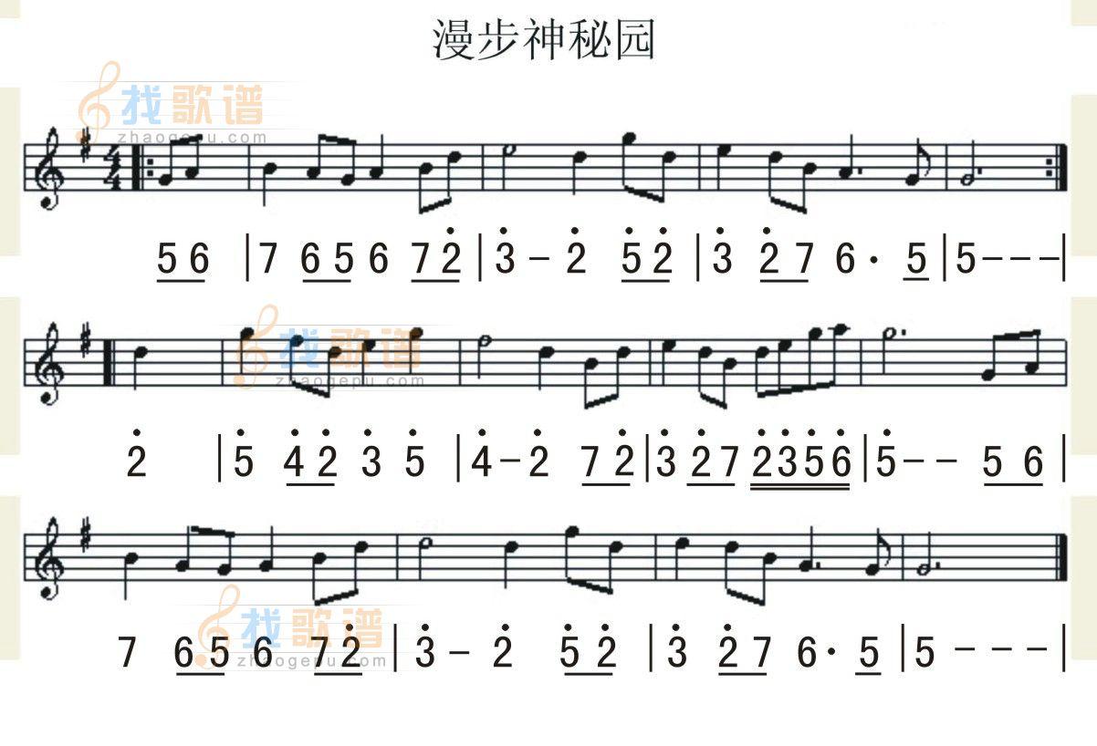 哪位有哨笛的简谱,d调的?谢谢