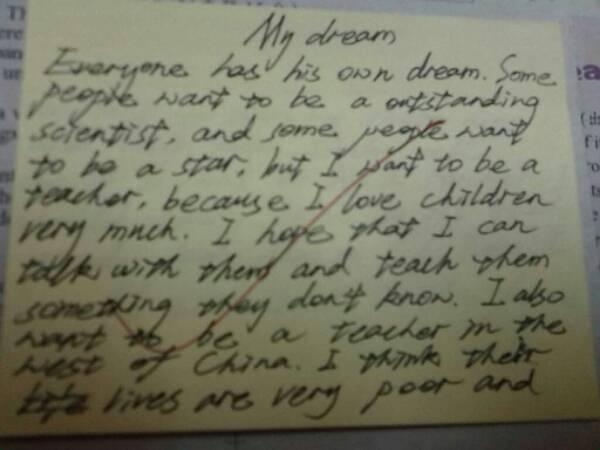 写一篇追求梦想的作文要有具体的