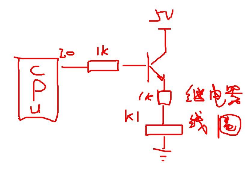 继电器线圈那可以反向并联一个二极管in4007保护三极管,继电器上面的