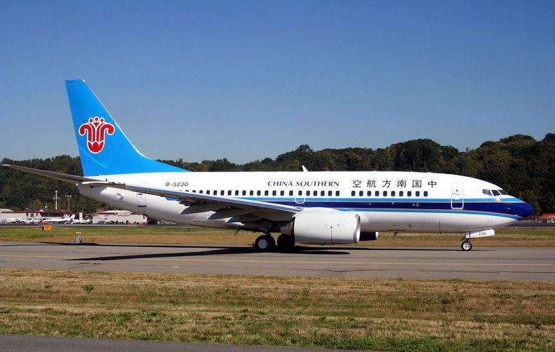 1990年10月2日  南方航空一架波音757-200客机(b图片