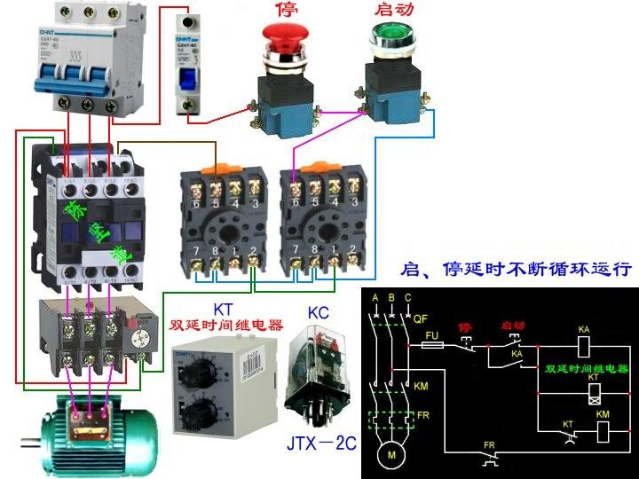 我想用jsz3r时间继电器控制三相电机启停,求线路图