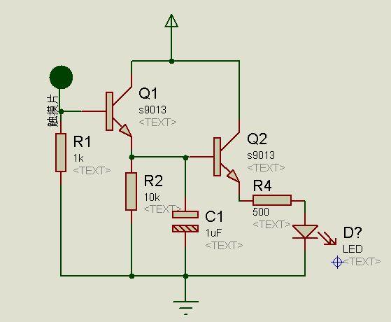 一按下触碰开关就持续通电的电路图