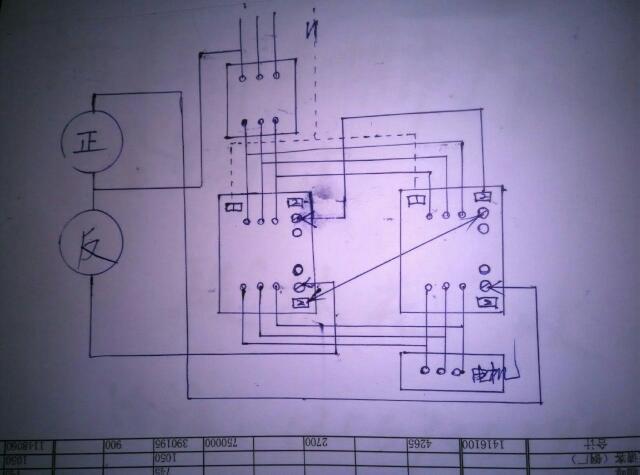 三根线单相电机用接触器控制正反转的接线图