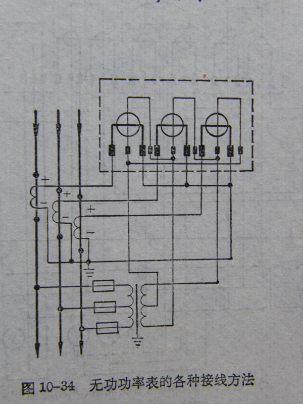 求互感器接电表电路图
