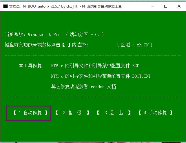 戴尔笔记本u盘重装系统,出现引导失败
