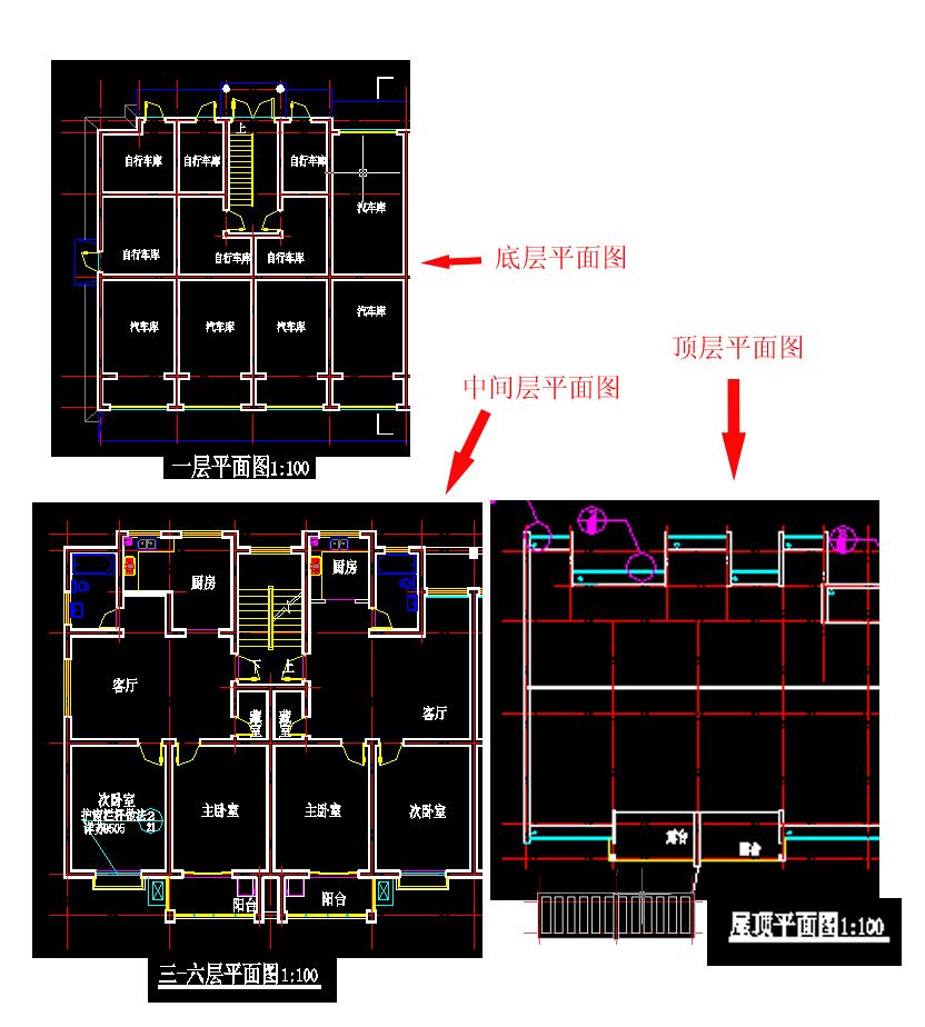 首层顶层楼梯画法_底层平面图:表示多层建筑的第一层房间的布置,建筑入口,门厅及楼梯等