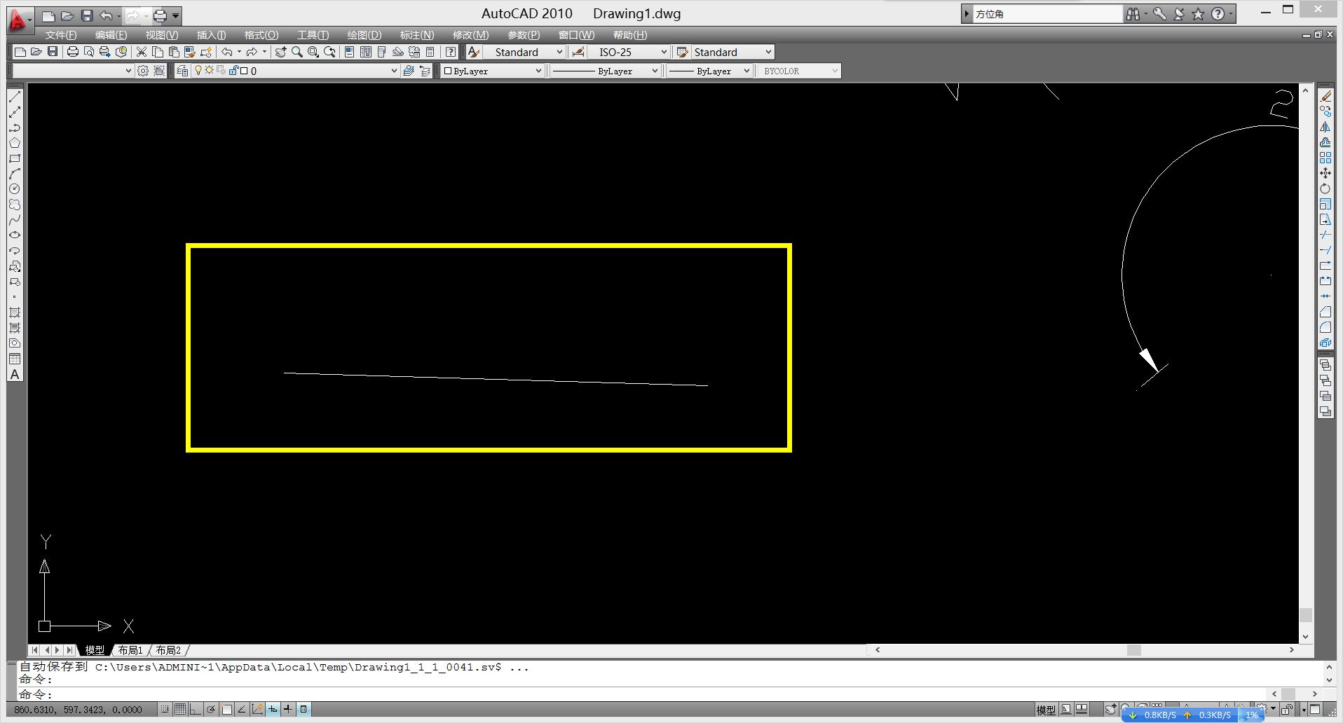 cad指定方位角画法中旺cad2015转换为pdf图片