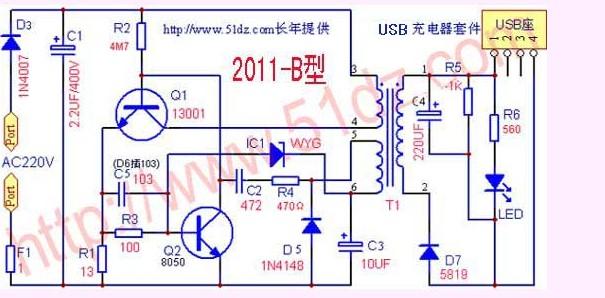 帮我分析下电路的工作原理,特别是两根三级管是如何自激震荡的.