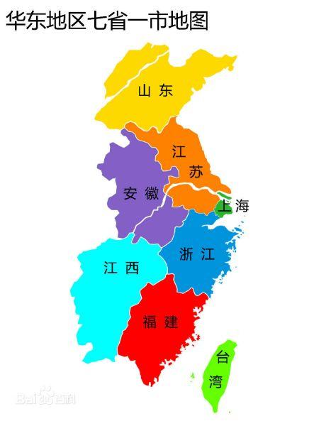 华东地区包括哪些省份?