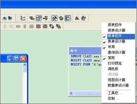 vfp上机模拟系统_vfp表单选项按钮组怎样设置