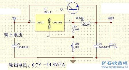 输出电压可以在3—10v连续调节的直流稳压电源电路图