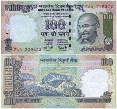 印度币5000比索等于人民币多少元呢?丫