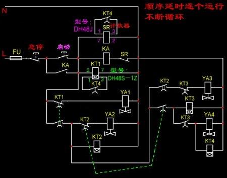 求助控制4个电磁铁电路电路图