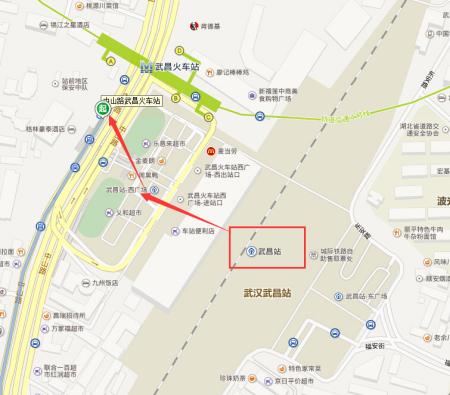 在武昌火车站乘坐738路公交的具体位置