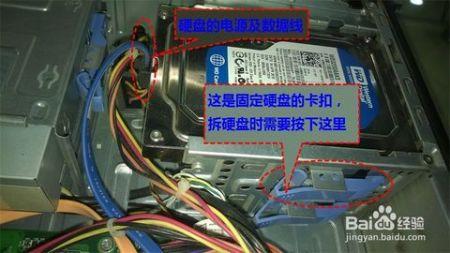 戴尔原装主机硬盘怎么拆卸图片