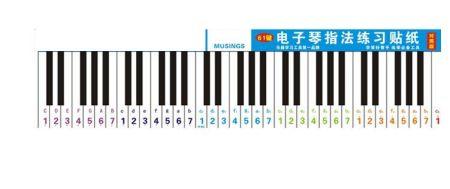 22键电子琴照简谱标注图片