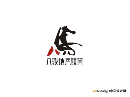 马的艺术字怎么写?图片