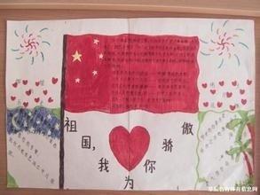 关于红色革命的手抄报要写些什么内容,画什么图啊图片
