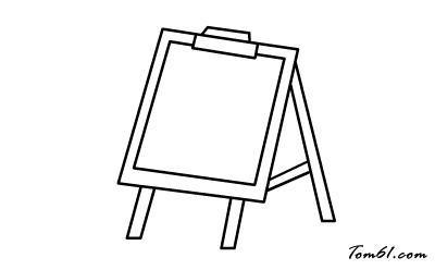 简笔画画板