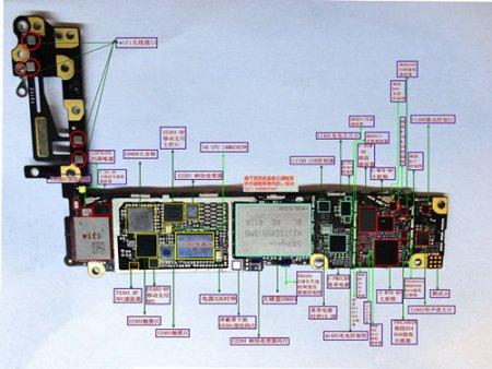 苹果iphone6s的主板不是一整块的,里面有很多小芯片构成的结构,包括